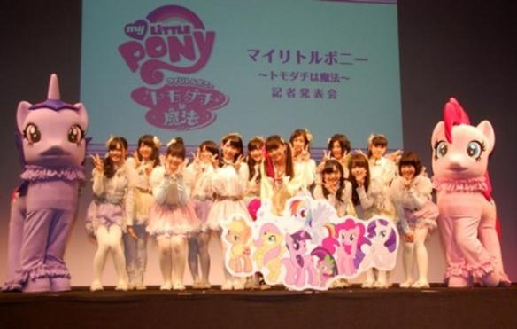 HKT48、海外アニメ主題歌歌う-ニュース-ORICON-STYLE-Google-Chrome-2013-03-27-10.18.00